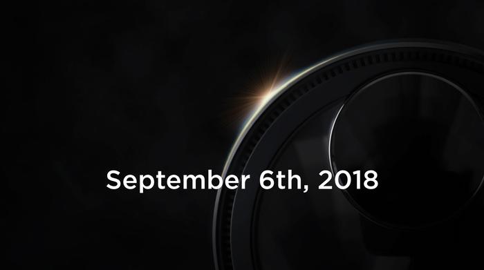 9月6日(木)、家電メーカーのバルミューダが新製品を発表します。詳細は一切不明。現在公開されたティザーサイトには、ベクトル図に後光が射したようなイメージ画像が掲載されています。