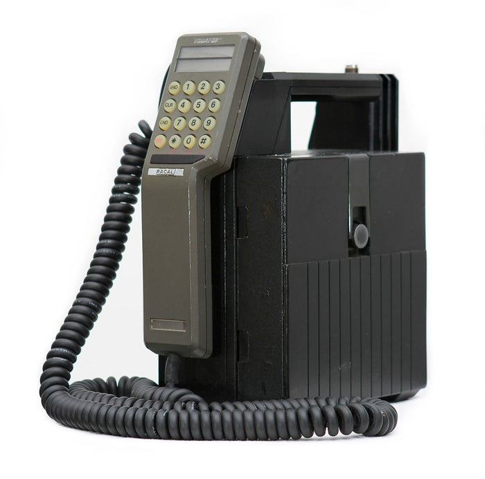It was made available in 1985, its charging time was ten hours and it weighed almost 5kg.