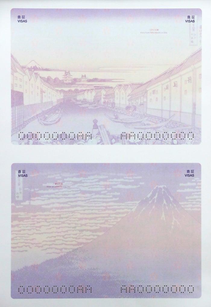 そんな日本のパスポートですが、外務省は2016年にデザインのリニューアルを発表しています。2019年内の導入を目指す新しいパスポートは、表紙デザインはそのまま、各ページに「冨嶽三十六景」の作品がプリントされる予定です。