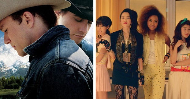 Plan A Movie Marathon And We'll Give You An Obscure Film To Watch