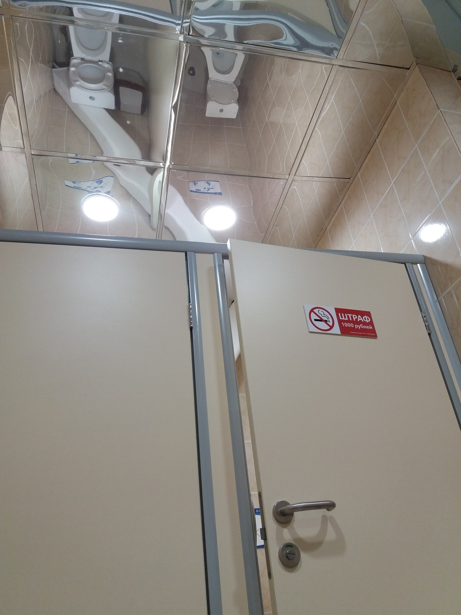 Can't see someone pooping through the door? No problem!