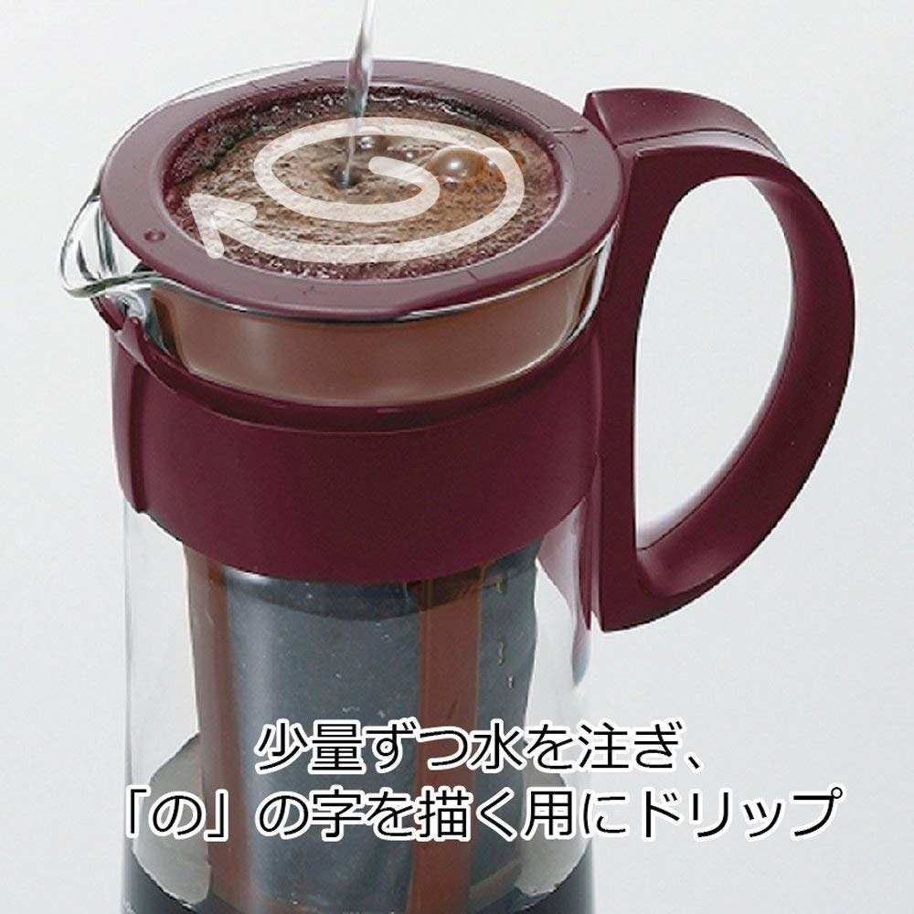 the cold brew maker