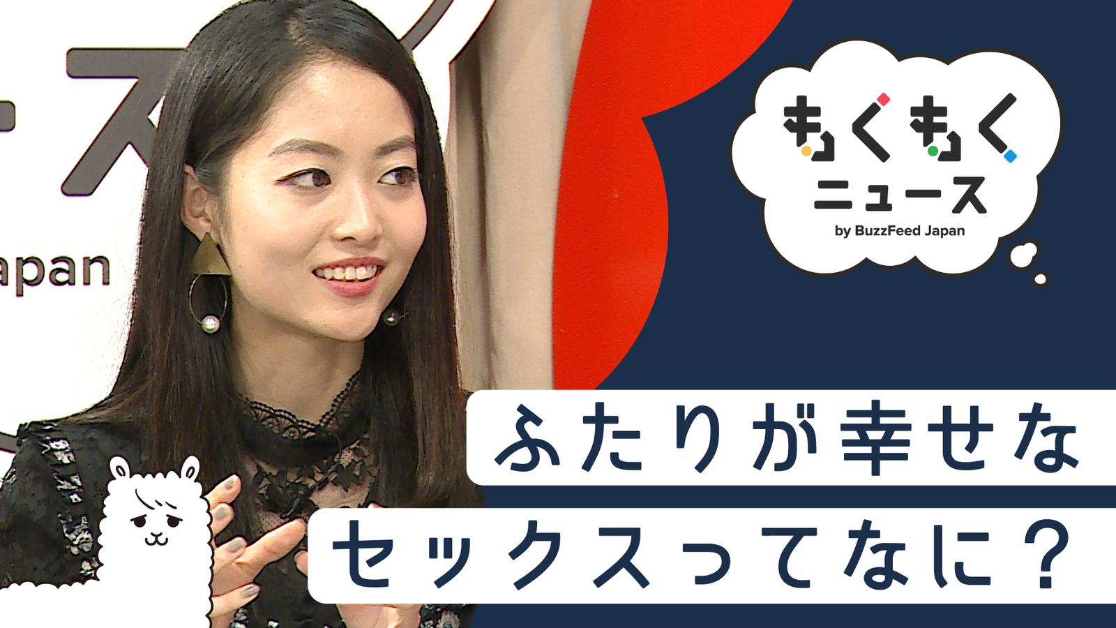 buzzfeed.com - 元AV女優・麻美ゆまが語る 「AVはファンタジー。あくまで観賞用なんです」