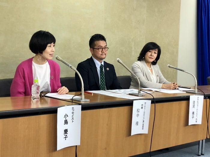 「ゼロハラ」プロジェクト呼びかけ人の小島慶子さん、松中権さん、白河桃子さん(左から)