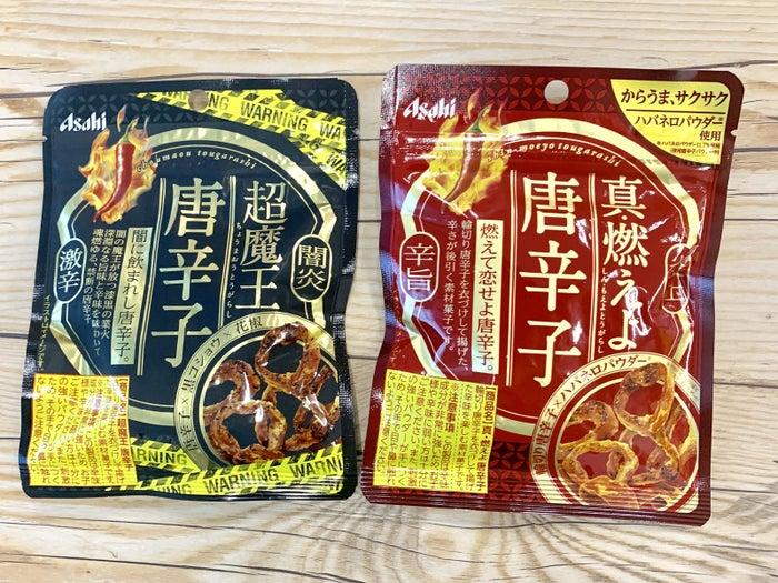 購入したのはこの2つ。左:超魔王唐辛子右:真・燃えよ唐辛子