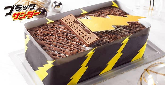 人気のチョコスナックをアイスケーキにしちゃったやつです。サイズは18cm×9cmで4〜6人前とかなり大きめです。