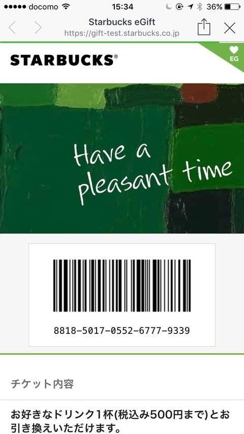 ドリンクをオーダーし、会計時に店員さんにバーコード画面を見せるだけ。想像以上に簡単。