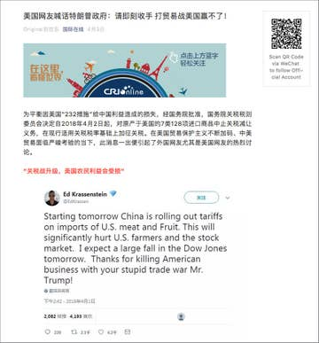 China's Censors Give Anti-Trump And Anti-US Rhetoric A Pass