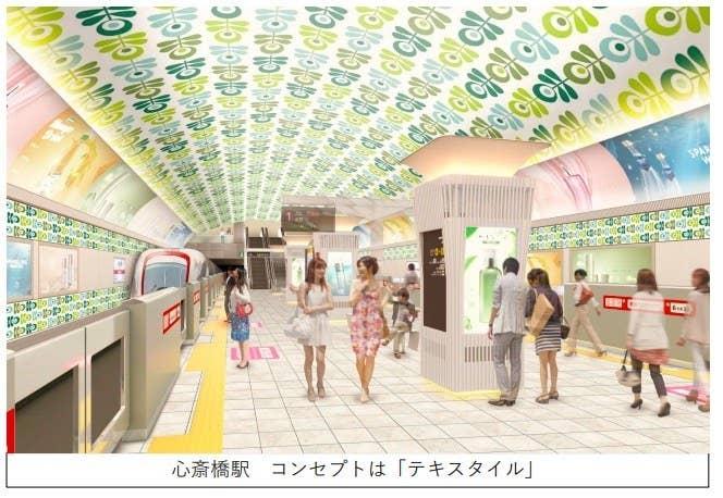心斎橋駅の改装イメージ。