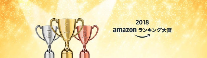 Amazonでの販売データ等をもとに集計した「Amazonランキング大賞2018」。色々な部門のランキングがありますが、気になるのはやっぱりお酒!ということで、チューハイ・カクテル部門の10位から1位までをご紹介します。(集計期間は2017年11月13日~2018年10月31日です)