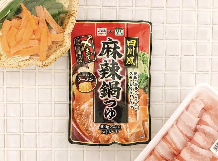 美味しそうだった四川風麻辣鍋つゆに決定!豚バラと鍋野菜セットを買い込んで...。