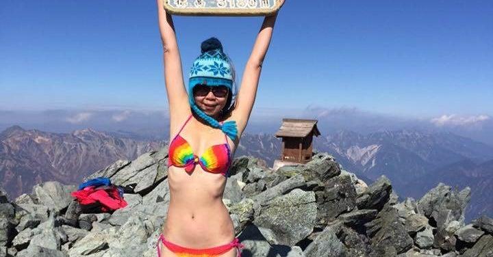 Bikini Hiker Gigi Wu Died While Climbing In Taiwan