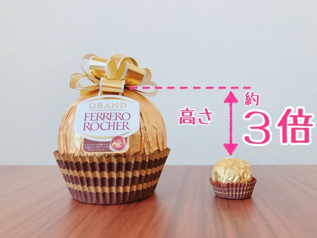 ロシェ フェレロ コストコ購入品「フェレロロシェ」30個入り激安で超お得でした!