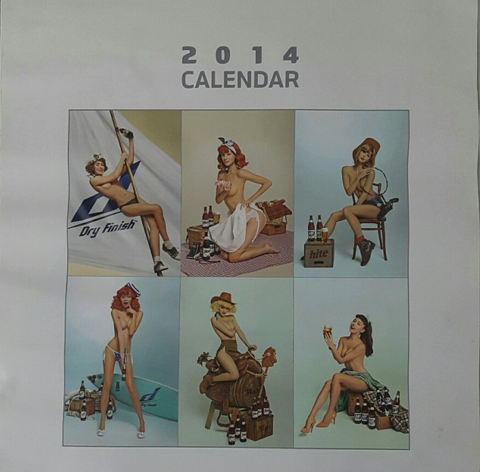 """The calendars, which could be ordered online and appear in some South Korean pubs, are made by a number of alcohol brands including HiteJinro. Companies also make a """"friendly"""" calendar featuring either clothed women or other pictures.Another Asian alcohol brand, OB, also said it will not produce a calendar featuring naked women this year, instead choosing landscapes."""