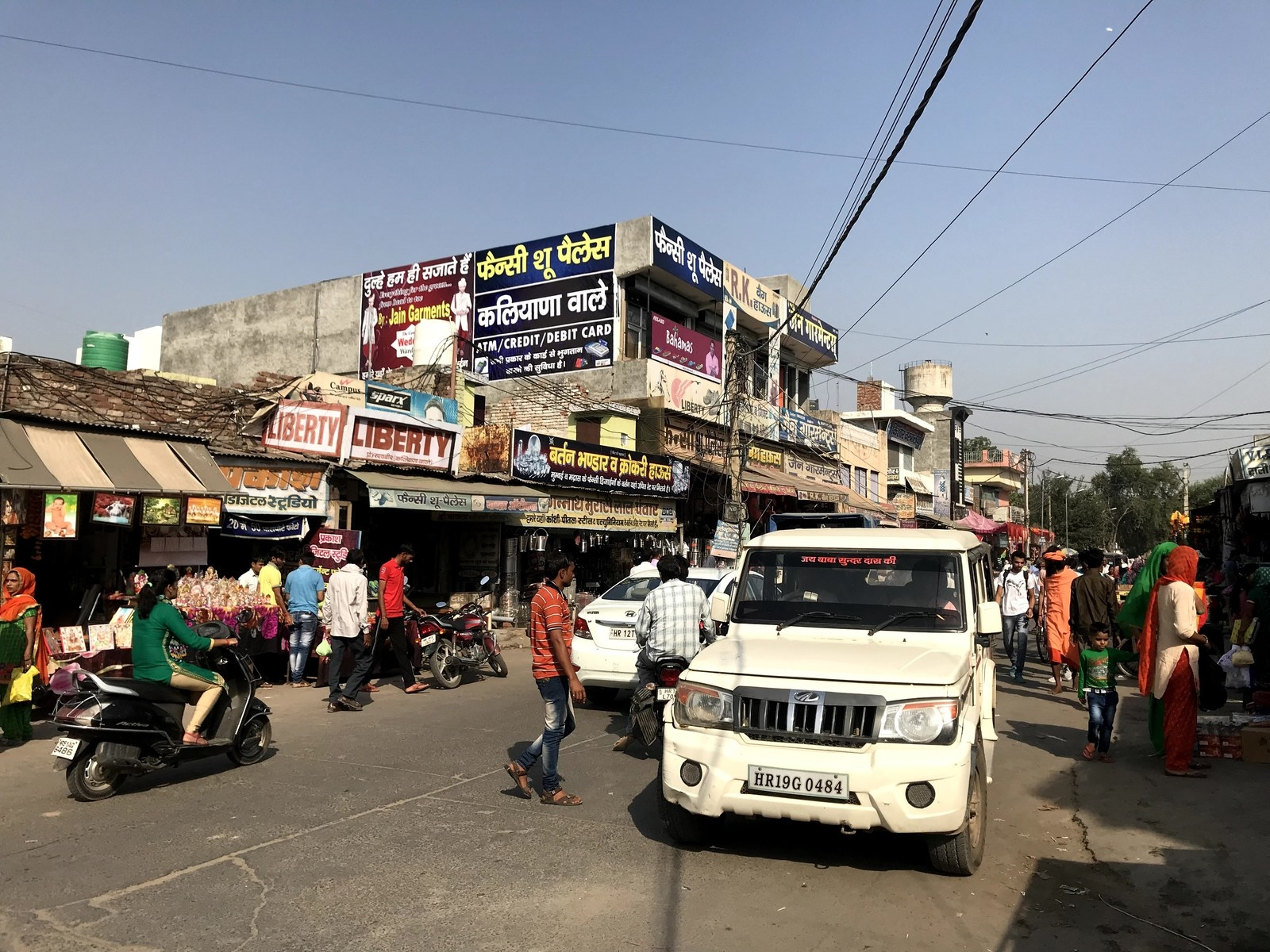 The town of Charkhi Dadri, Haryana, India
