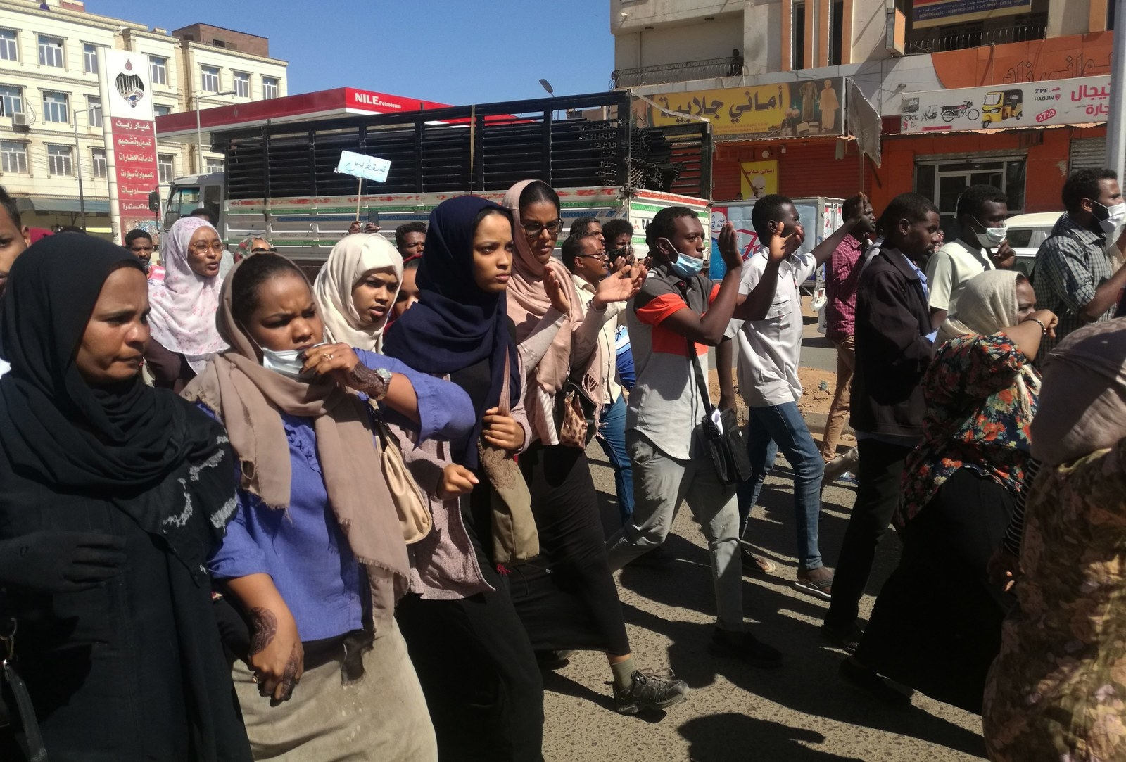 Demonstrators gather in Omdurman on Jan. 20, where police fired tear gas at protesters ahead of a planned march.