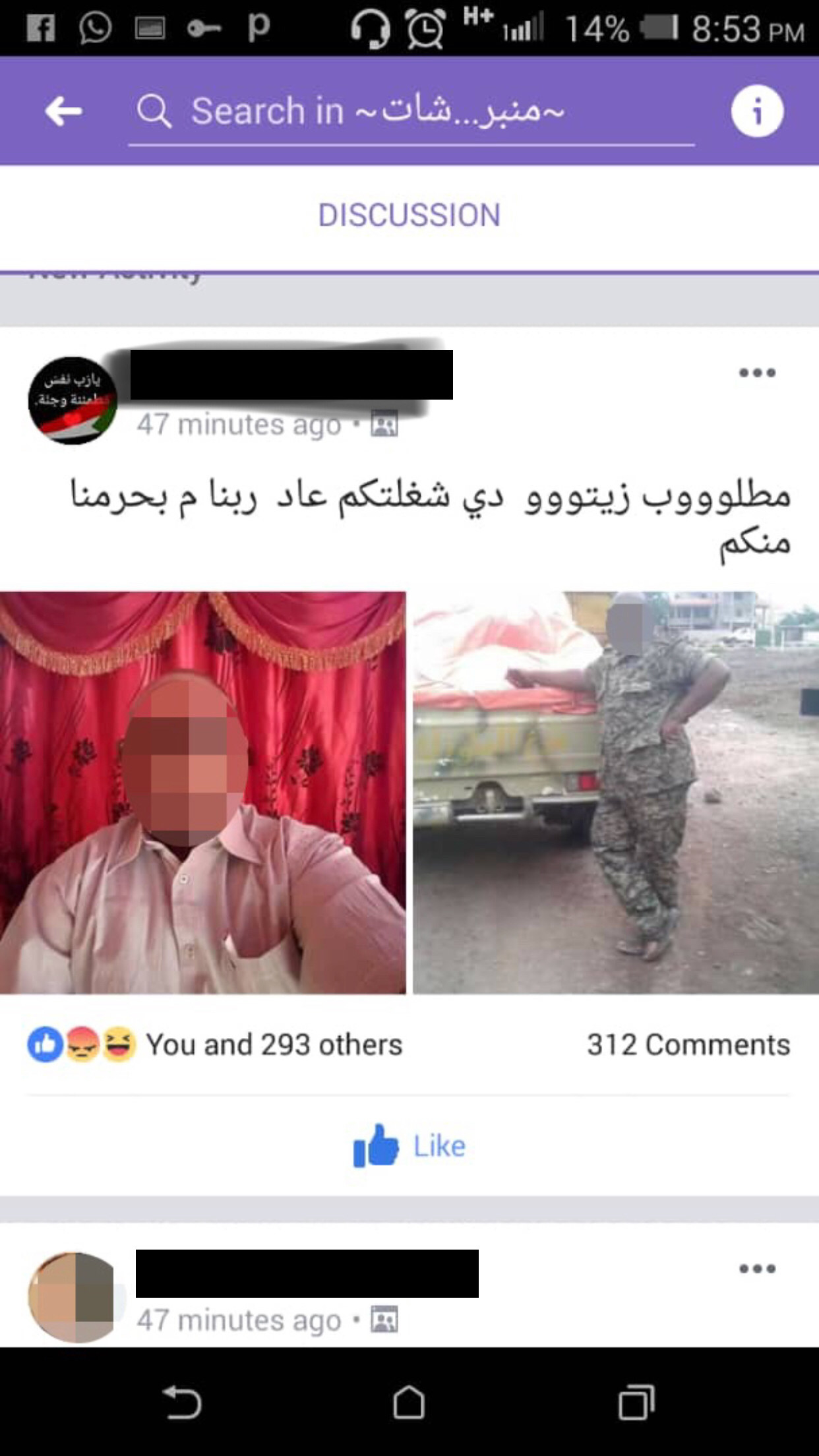 """A post from the group with the caption, """"Guys, your job is to capture this guy's details and don't go easy on him either."""""""