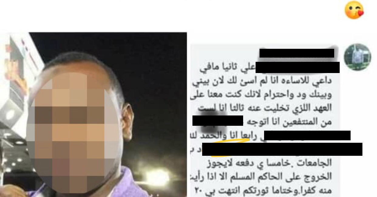 Sudan Protests: How Women-Only Facebook Groups Are Helping Demonstrators Try To Bring Down Omar Al-Bashir