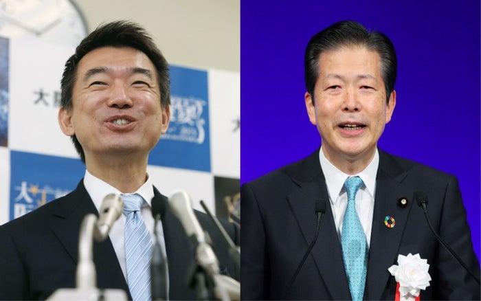橋下徹・前大阪市長と公明党の山口那津男代表