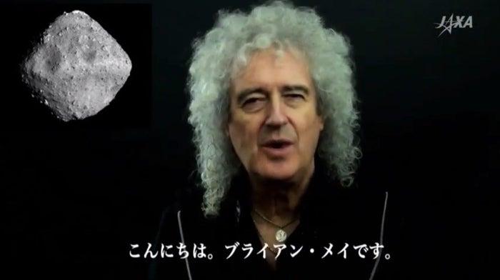 JAXAのライブ配信中に登場したブライアン・メイさんのビデオメッセージ