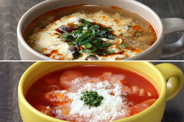 寒い日に飲みたくなる温かいスープ。サクッと食べたいけど、1人分作るのって意外と面倒…。そんな方にオススメの、レンジで簡単に作れるレシピをご紹介します♪少ない材料で簡単に作れるスープ。ぜひ作ってみてくださいね!
