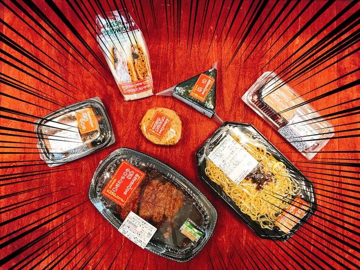 今、ローソンストア100で「シビれる辛さフェア」を開催してるんですが、食べたら結構ガチだったので紹介させてください!