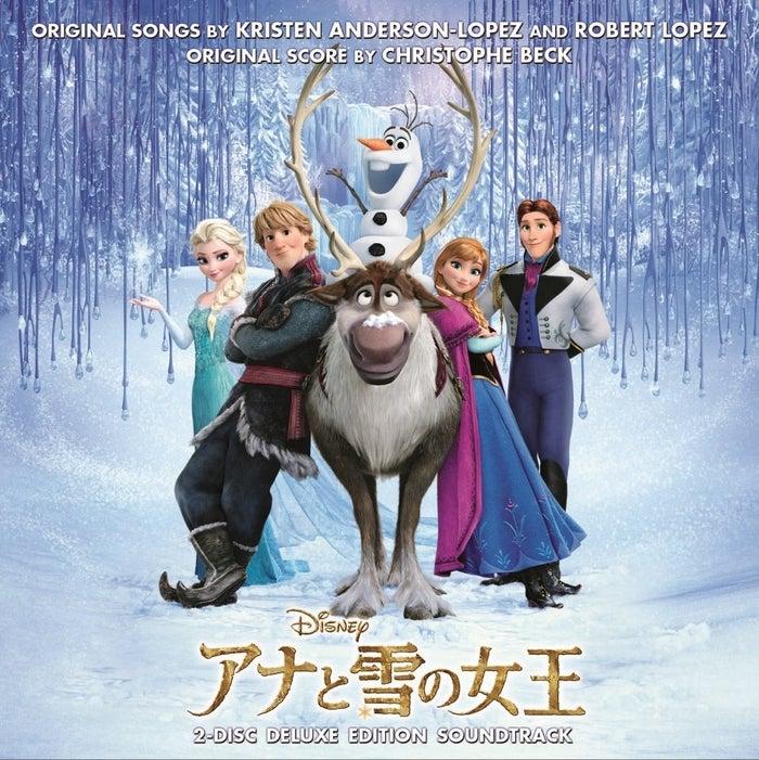 瀧容疑者は、2014年のディズニー映画「アナと雪の女王」のオラフ役の吹き替えを担当。詳細は公表されていないが、2019年11月22日には「アナと雪の女王2」が日米同時公開されることも決まっている。そのため、作品の今後の扱いを案じる声が相次いだ。瀧容疑者は、1989年に石野卓球さんらと「電気グルーヴ」を結成。現在は30周年のツアー最中で、3月15、16日には東京で最終公演を開く予定だった。また、俳優として映画「シン・ゴジラ」「アウトレイジ 最終章」やNHKドラマ「64(ロクヨン)」「あまちゃん」などの多くの作品にも出演。現在放送中のNHKの大河ドラマ「いだてん~東京オリムピック噺~」にも出演しており、逮捕による大きな影響が懸念されている。