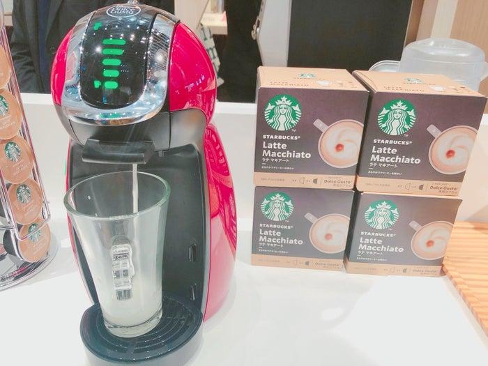 カプセル型コーヒーマシーン「ネスカフェ ドルチェ グスト」向けの商品なんです。一杯ごとに淹れたてを楽しめるのが魅力。コーヒー豆がカプセルに密閉されているので、鮮度をキープできるのも特長です。