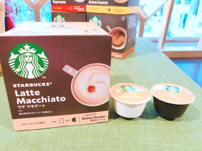 自宅で淹れたてカフェラテが作れる、カプセル型コーヒーです。どうやって飲むのかというと……