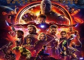 <i>Avengers: Infinity War</i>