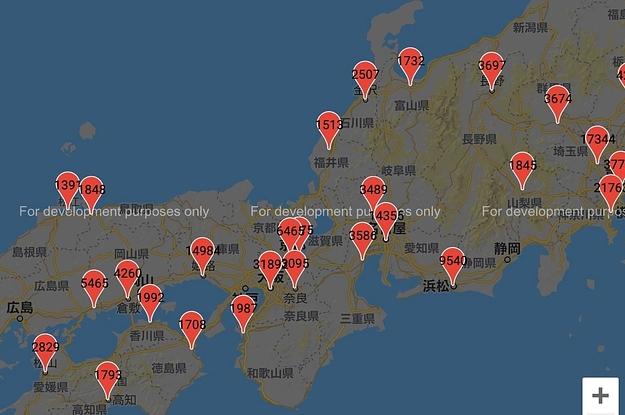 破産者マップ Image: 「破産者マップ」閉鎖を宣言 被害対策弁護団も発足、クラウド