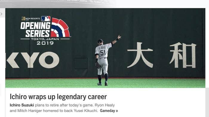 MLBの公式サイトも、「イチローが伝説的なキャリアを締めくくる」「3月21日の試合後に「引退(retire)する」としている。公式サイトでは共同通信の報道を引用し、「今日にも引退する」と伝えている。ただ、球団側は認めていない、としている。一方、NHKなど複数の国内報道は「第一線を退く意向を球団に伝えた」という表現になっている。日本語版では他社と同様に伝えている共同通信は、英語版では「retire」という単語を用いていた。イチロー選手は試合終了後に記者会見をするという。