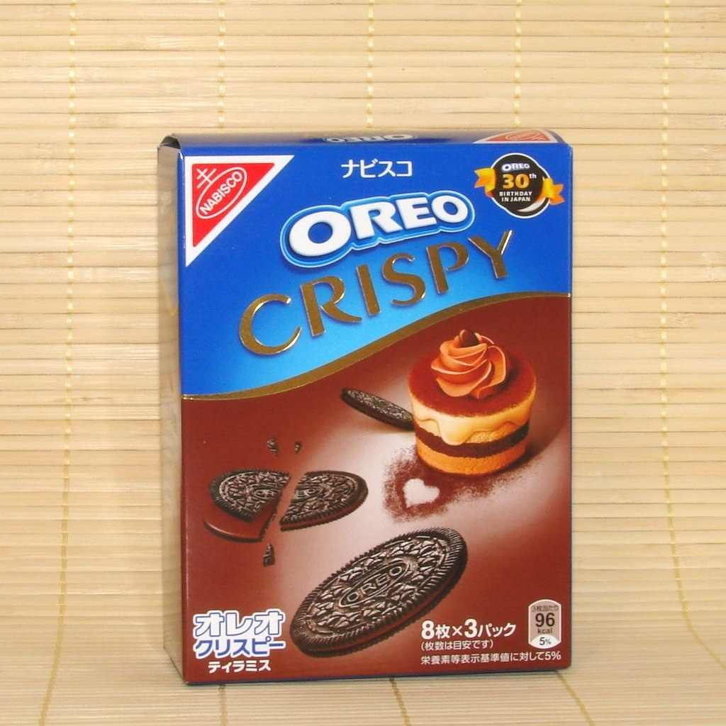 Oreos may have been invented in America, but the Japanese are definitely making them better. Get them from Napa Japan for $5.50.