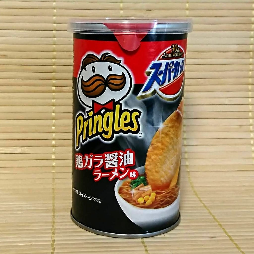 While we've been munching on sour cream and onion Pringles our whole lives, these have been the snack of choice in Japan. Get them from Napa Japan for $3.50.