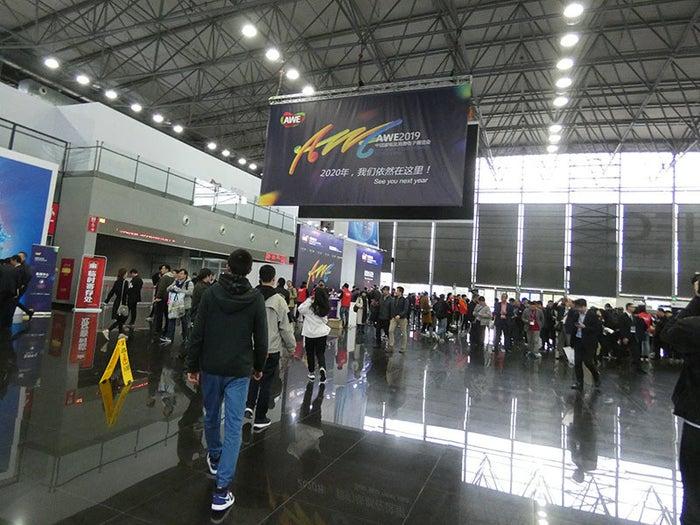 毎年3月に中国・上海で開催されている家電の展示会があるんですが、そこに展示されている家電がとにかく面白いので紹介します。