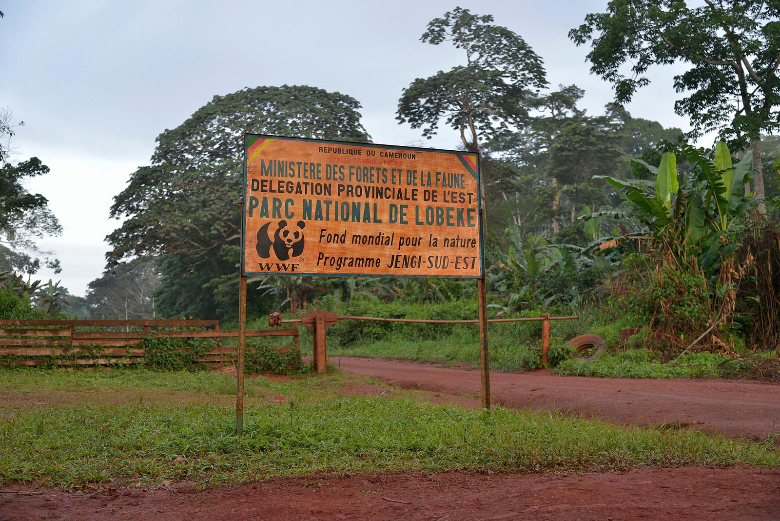 The entrance to Lobéké National Park in Cameroon.