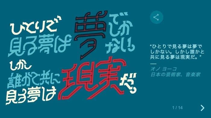 オノ・ヨーコ 日本の芸術家、音楽家