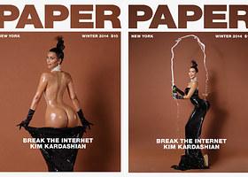 "Kim Kardashian ""broke the internet."""