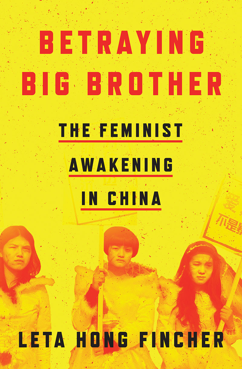 International Women's Day: Five Books By Women You Should Read