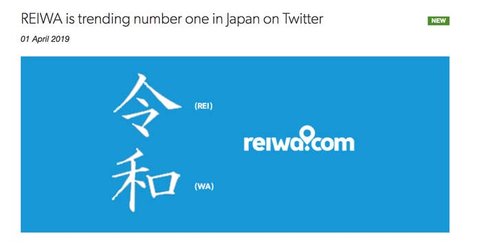 reiwa.comにアクセスすると、reiwa.com.auにジャンプする