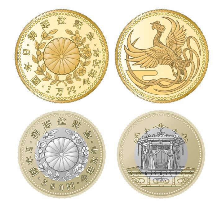 (写真左上から時計回りに)1万円金貨の裏面、同表面、500円銅貨の表面、同裏面[財務省提供]