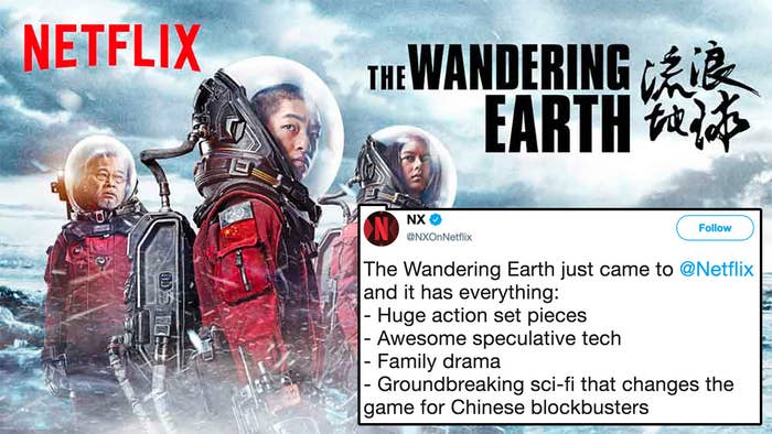 "The Wandering Earth"" On Netflix Made $700 Million In China"