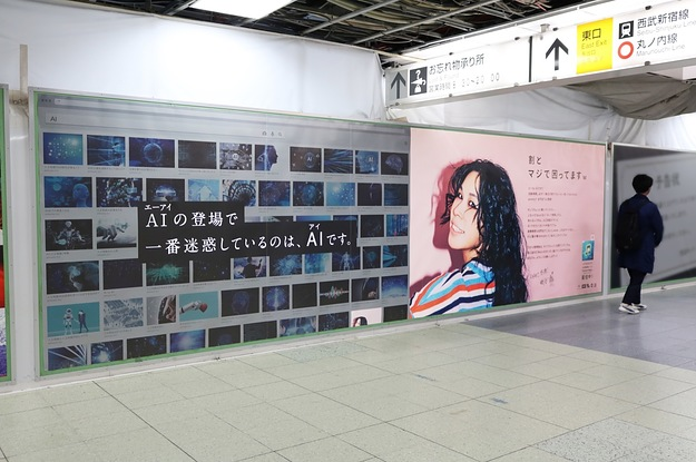 buzzfeed.com - ryosukekamba - 歌手AIに悲劇「AIに職が奪われる」「画像検索も全然出てこない」