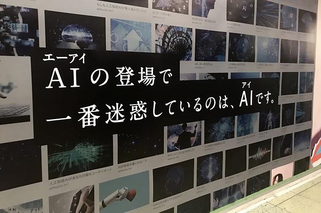 buzzfeed.com - ryosukekamba - 【画像】いま日本で一番、人工知能に脅威を感じている人www