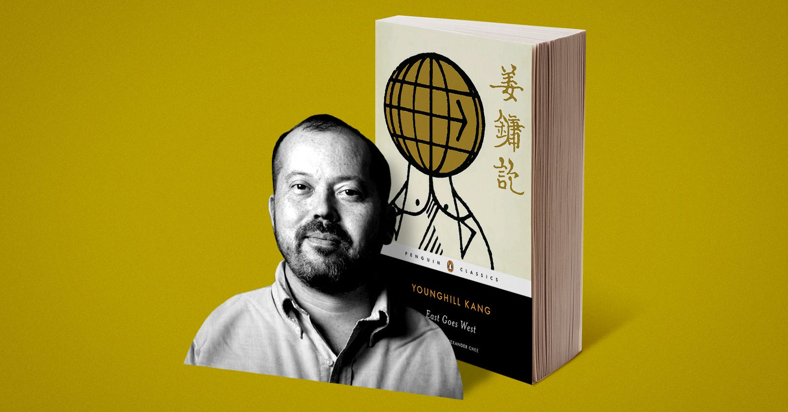 www.buzzfeed.com: Alexander Chee On The Groundbreaking 1937 Novel That