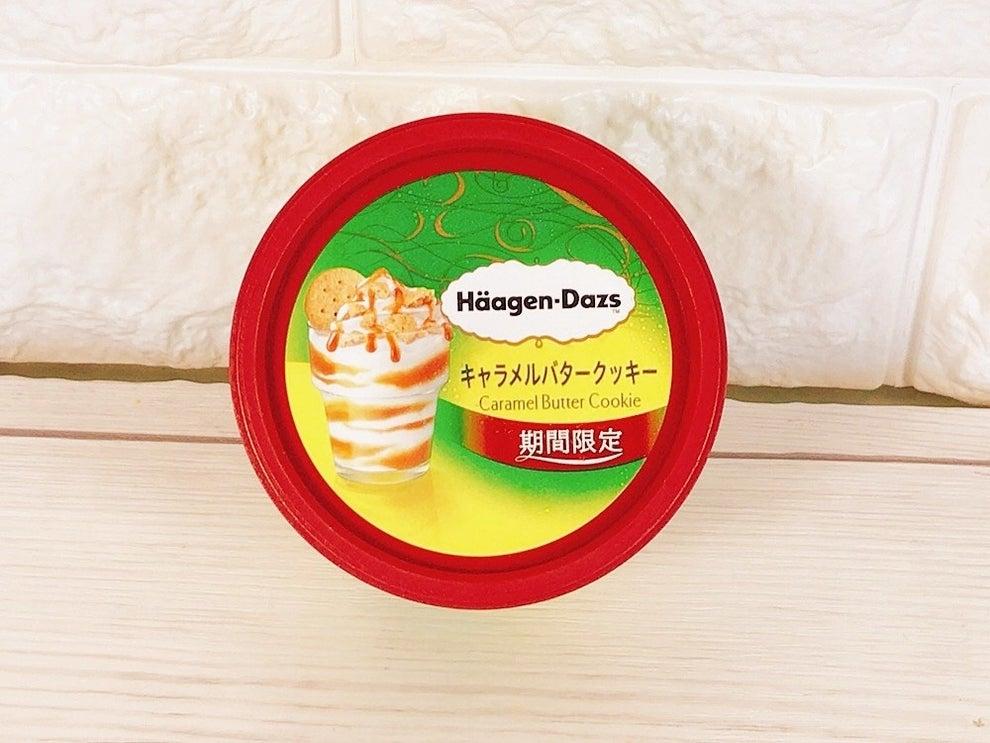 ハーゲンダッツ キャラメル バター クッキー