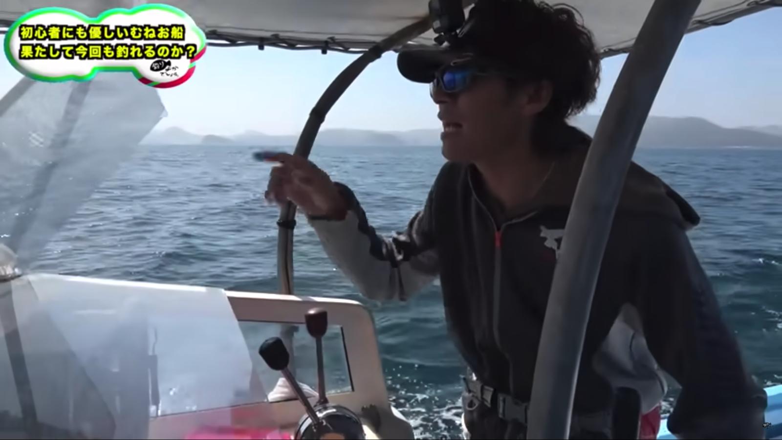 大野 釣りよか