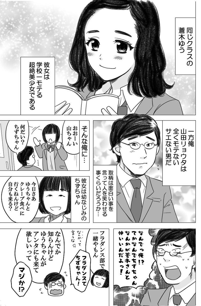 蒼井 優 ワオン