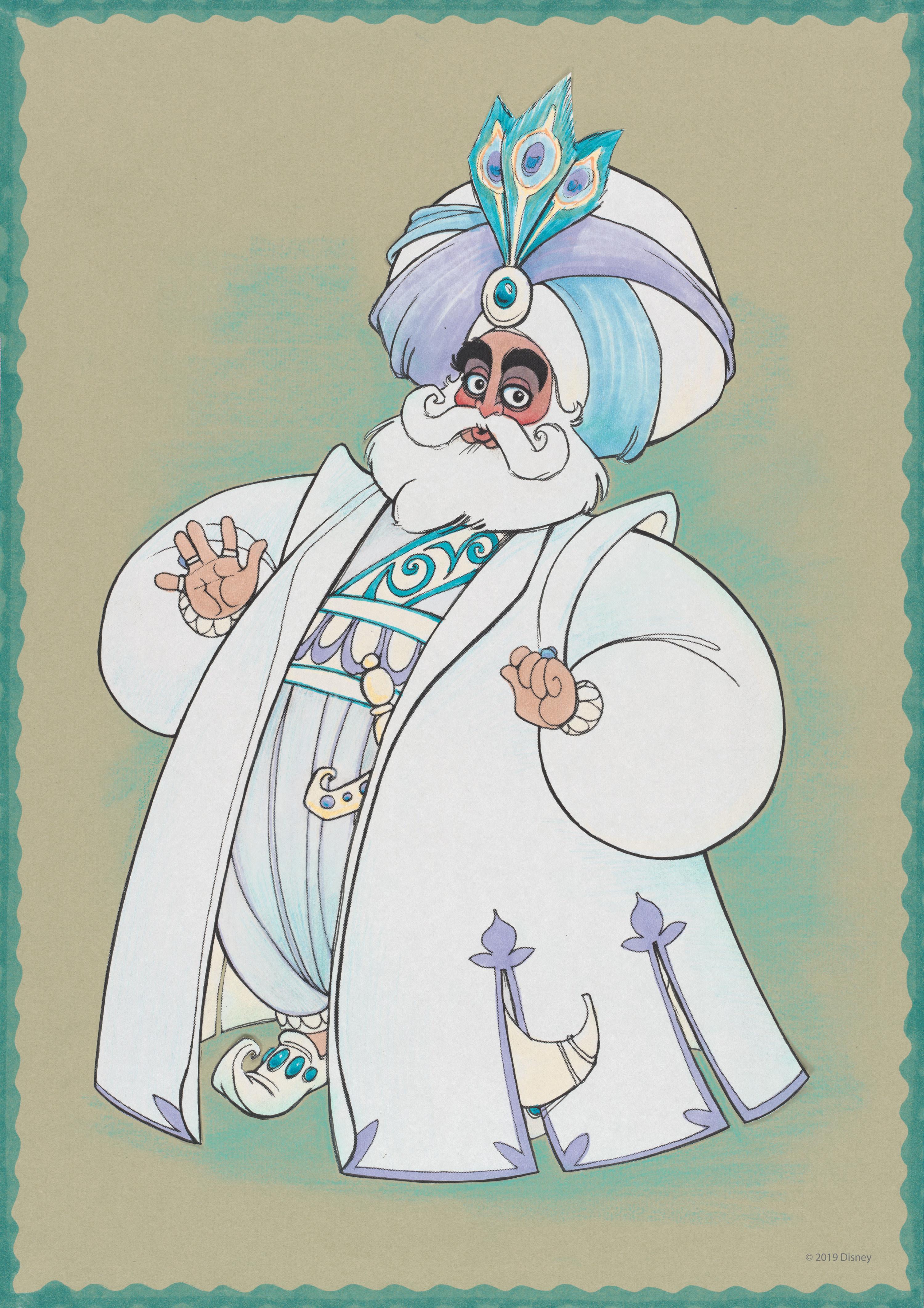 планировали султан картинка детям нас легко