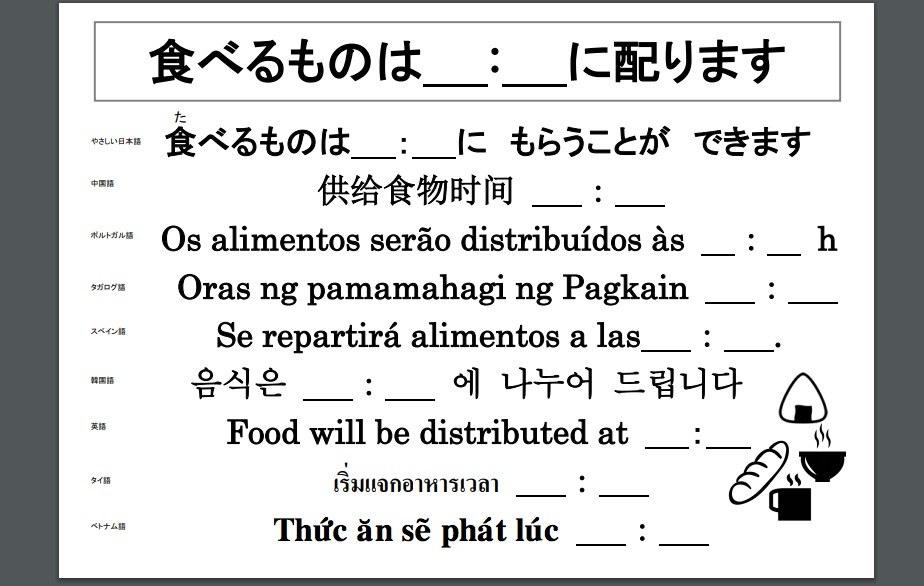 利用者‐会話:180.200.66.165 - JapaneseClass.jp